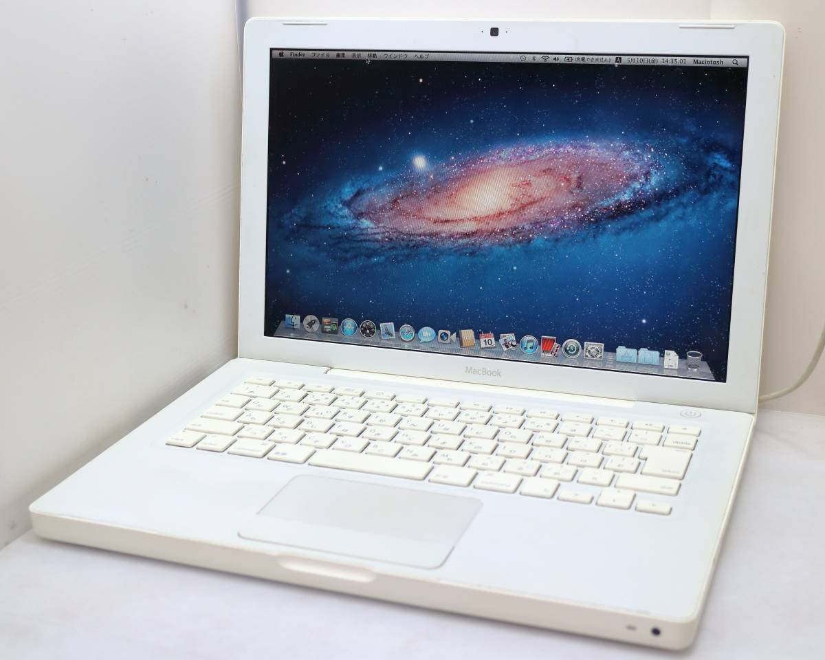Apple MacBook A1181/13.3/Core2Duo 2.4GHz/Early2008/OS X 10.7 Lion ジャンク扱い_画像1