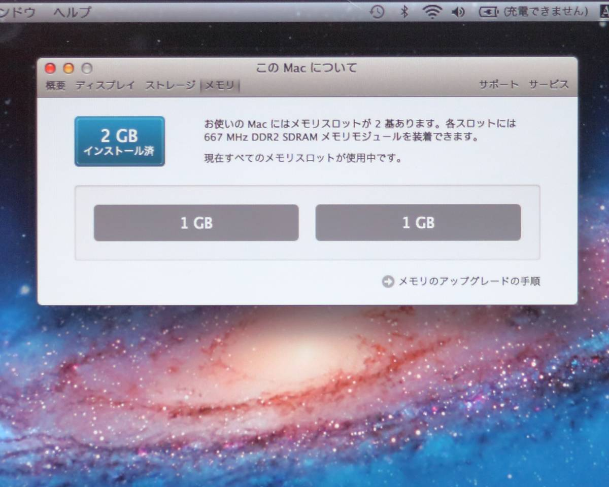 Apple MacBook A1181/13.3/Core2Duo 2.4GHz/Early2008/OS X 10.7 Lion ジャンク扱い_画像8