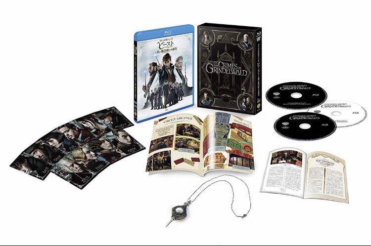 7000セット限定 ファンタスティック・ビーストと黒い魔法使いの誕生 エクステンデッド版 ブルーレイプレミアム・エディション Blu-ray