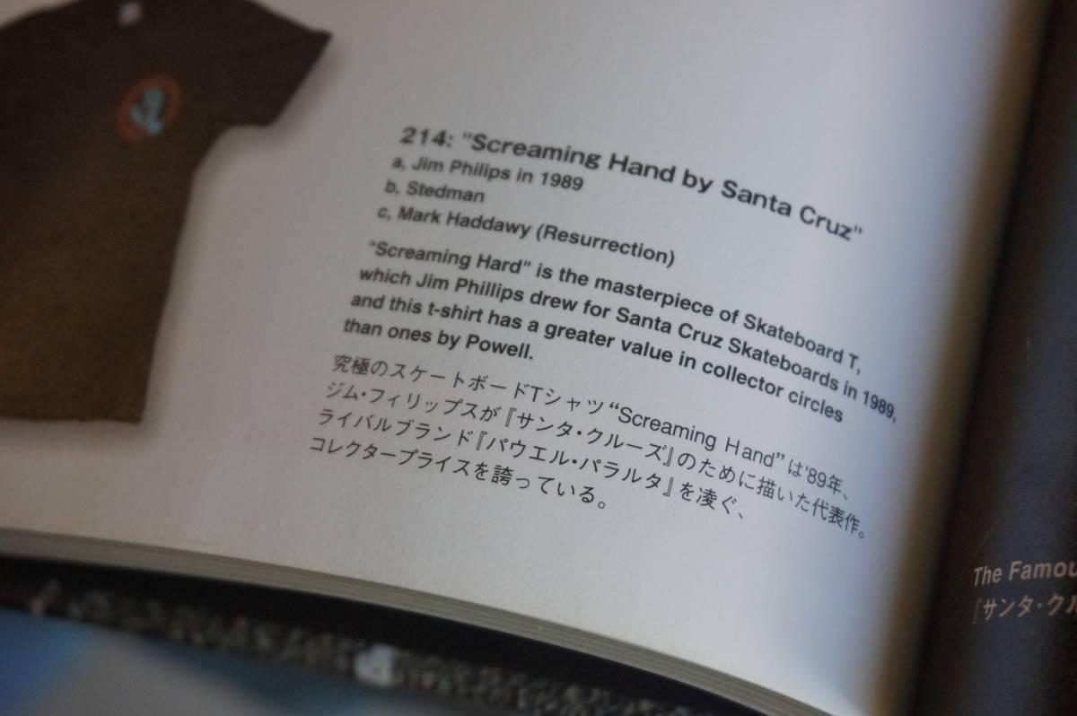 80'S SANTA CRUZ SCREAMING HAND Tee サンタクルーズ ジムフィリップス スクリーミングハンド ヴィンテージ_画像10