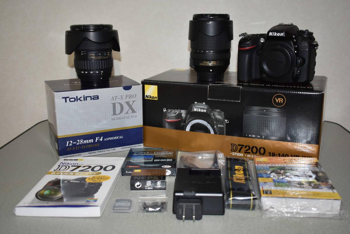 Nikon ニコン d7200 AF-S 18-140VR KIT & Tokina AT-X 12-28 PRO DX F4 おまけ付き