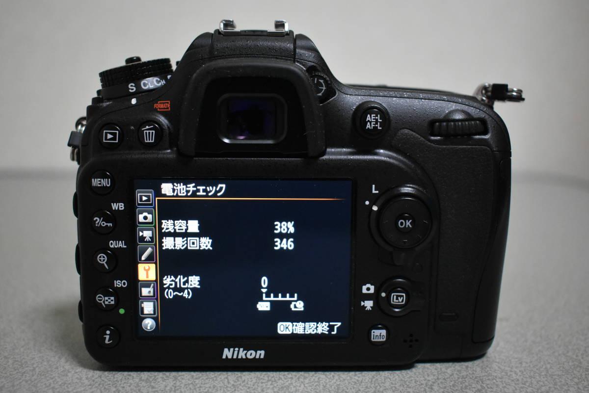 Nikon ニコン d7200 AF-S 18-140VR KIT & Tokina AT-X 12-28 PRO DX F4 おまけ付き_画像3
