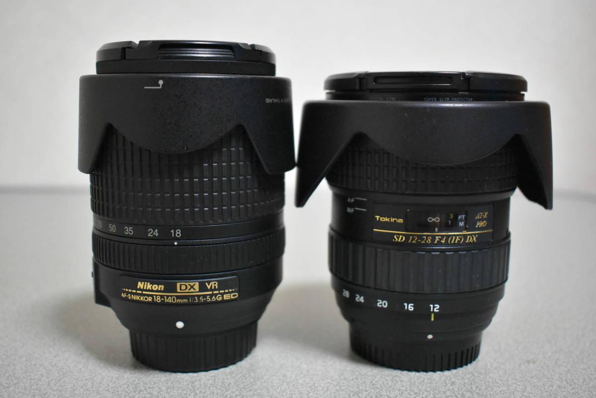 Nikon ニコン d7200 AF-S 18-140VR KIT & Tokina AT-X 12-28 PRO DX F4 おまけ付き_画像4