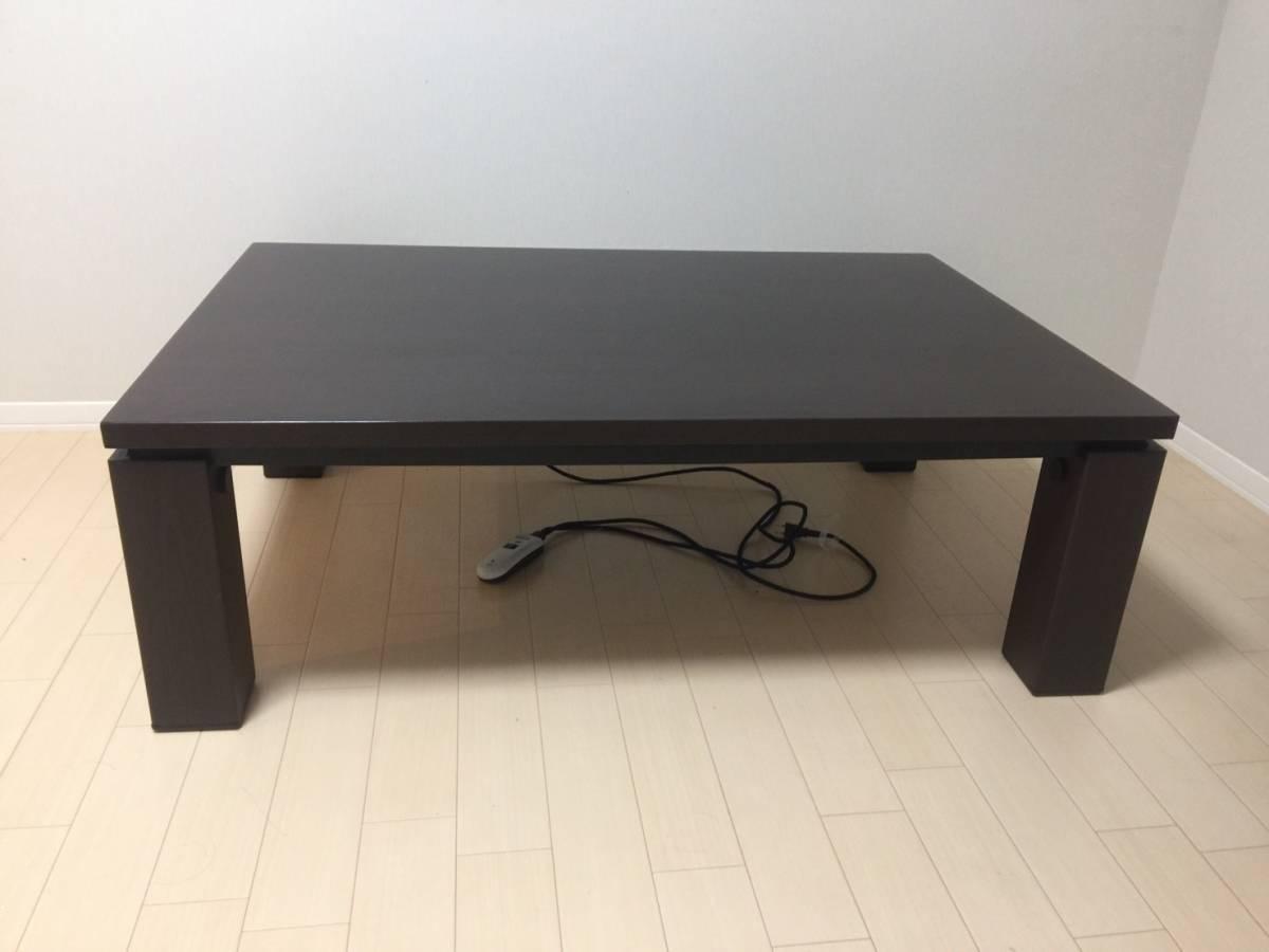 ニトリ こたつ コタツ テーブル 脚の伸びるノビコタ 継脚付 120 ダークブラウン 長方形 フラットカーボン ヒーター 手元コントローラー