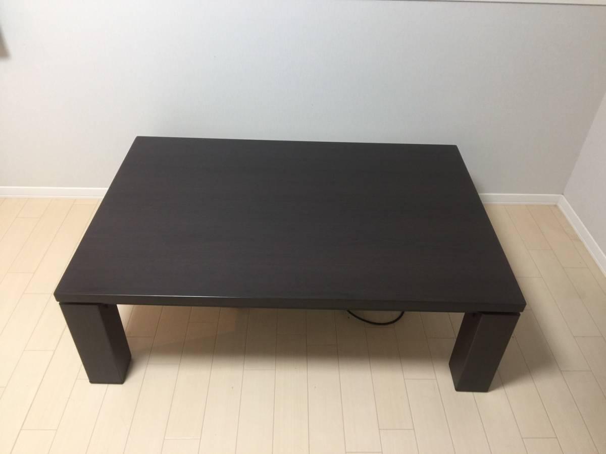 ニトリ こたつ コタツ テーブル 脚の伸びるノビコタ 継脚付 120 ダークブラウン 長方形 フラットカーボン ヒーター 手元コントローラー_画像7