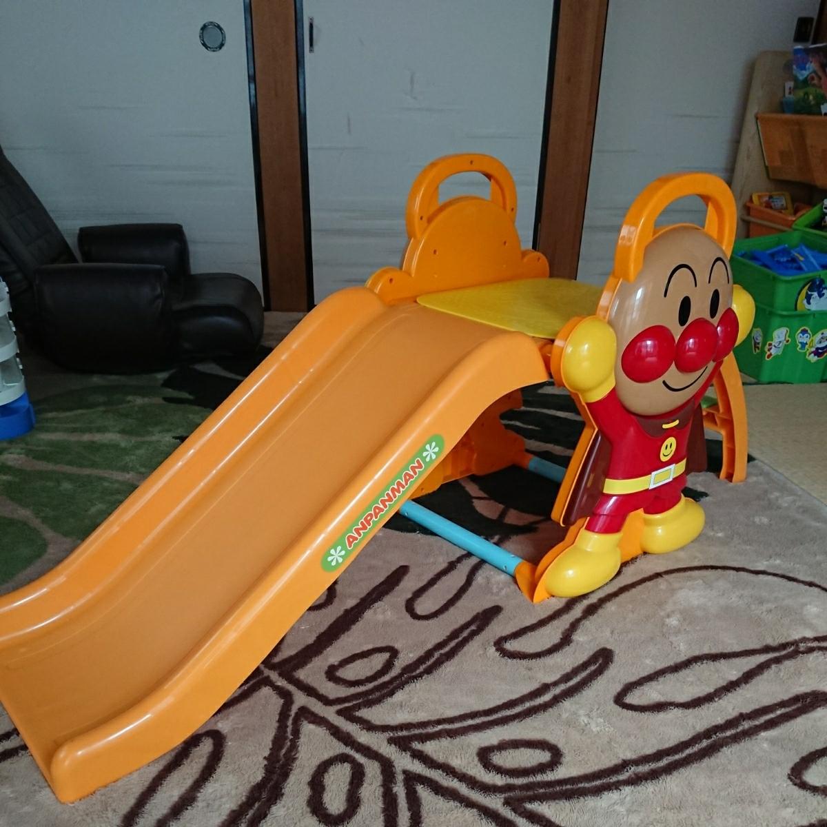 アンパンマン 滑り台 ピッピッ すべり台 キッズ 子ども 幼児 室内使用