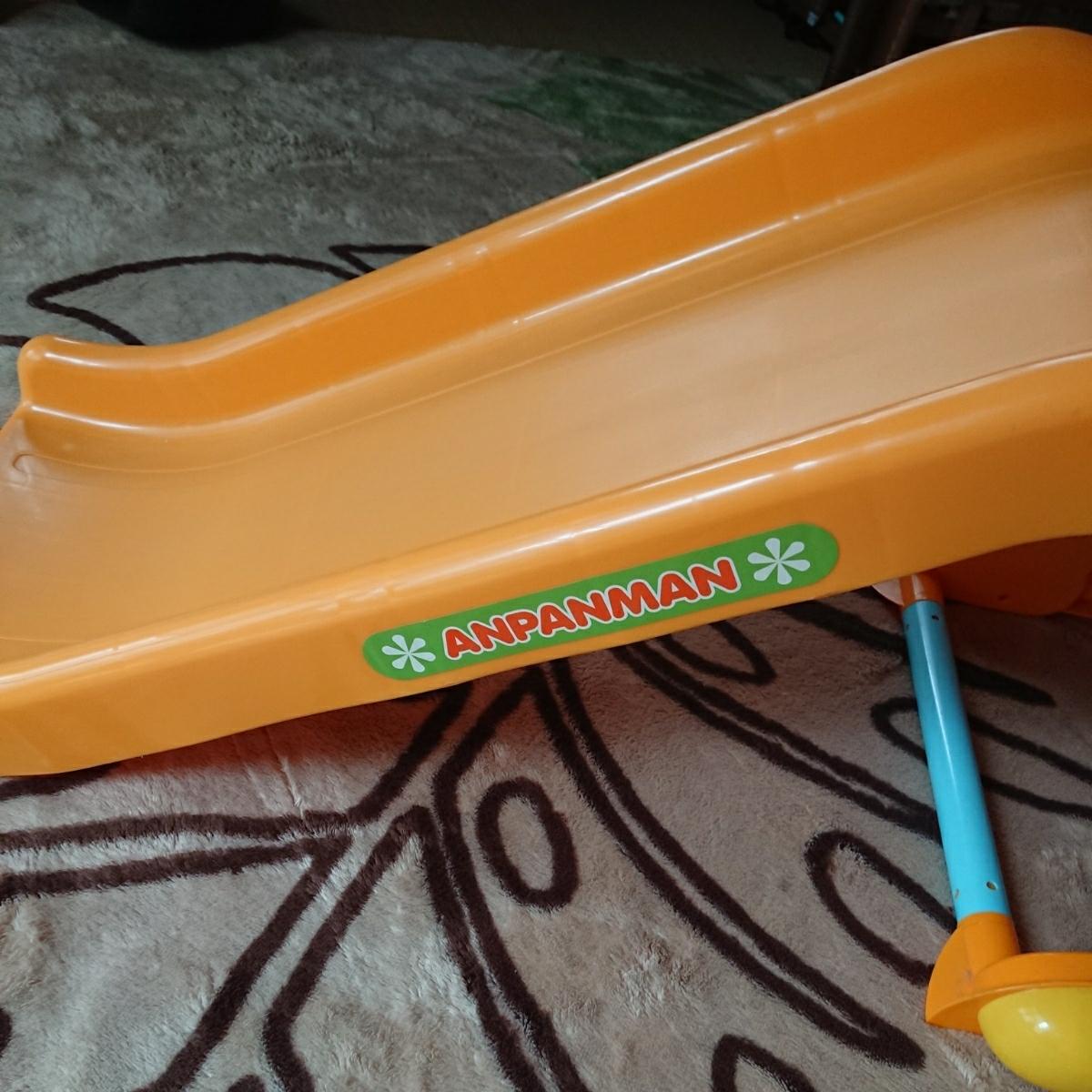 アンパンマン 滑り台 ピッピッ すべり台 キッズ 子ども 幼児 室内使用 _画像4