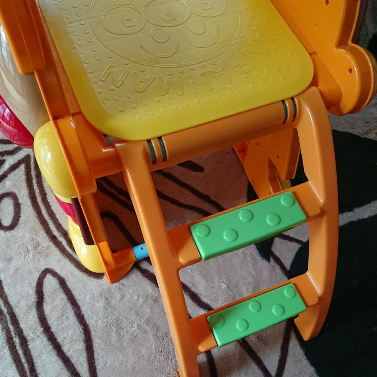 アンパンマン 滑り台 ピッピッ すべり台 キッズ 子ども 幼児 室内使用 _画像3