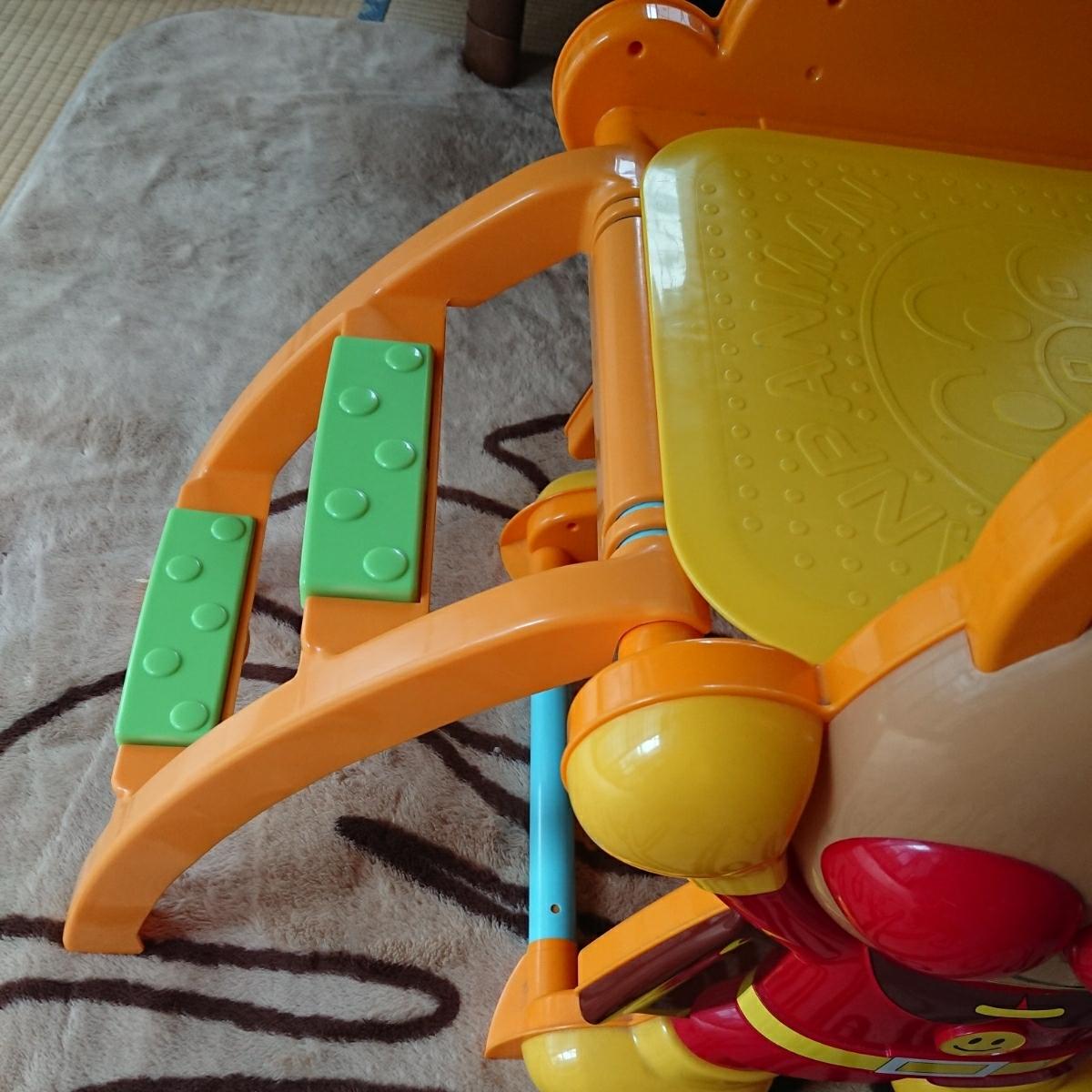 アンパンマン 滑り台 ピッピッ すべり台 キッズ 子ども 幼児 室内使用 _画像8