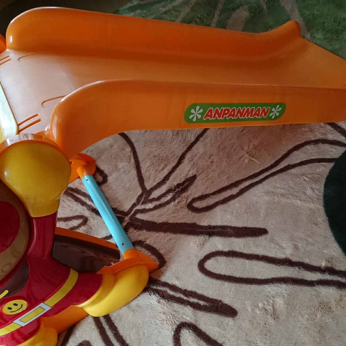 アンパンマン 滑り台 ピッピッ すべり台 キッズ 子ども 幼児 室内使用 _画像7