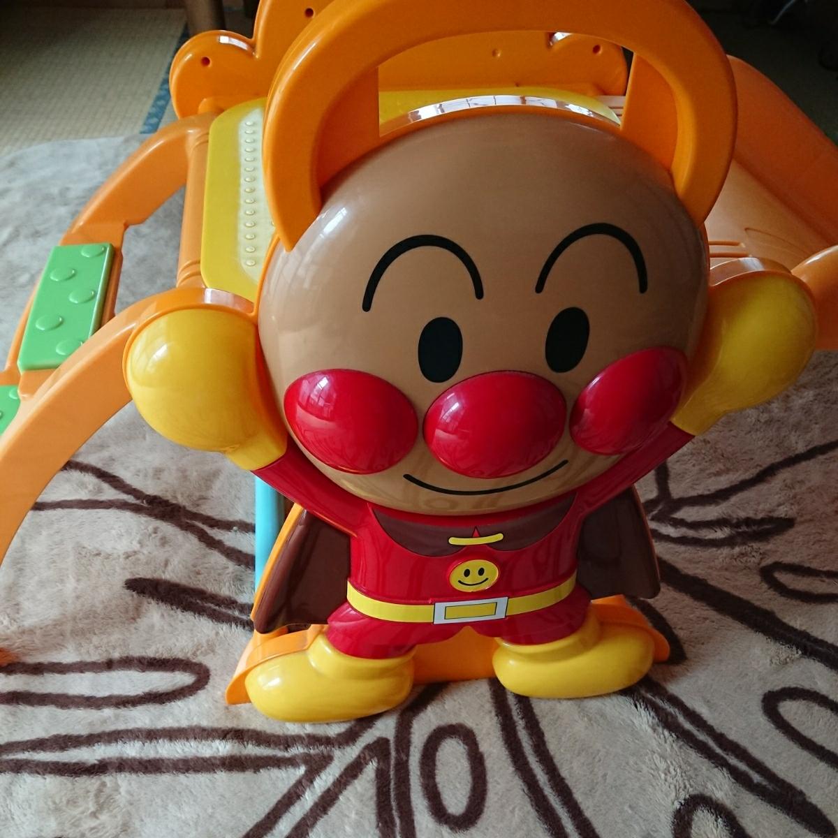 アンパンマン 滑り台 ピッピッ すべり台 キッズ 子ども 幼児 室内使用 _画像6