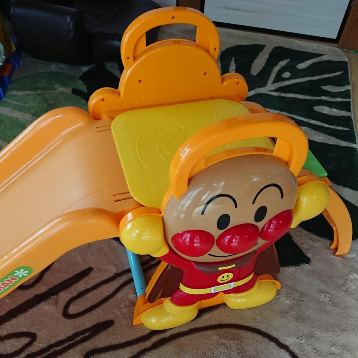 アンパンマン 滑り台 ピッピッ すべり台 キッズ 子ども 幼児 室内使用 _画像2