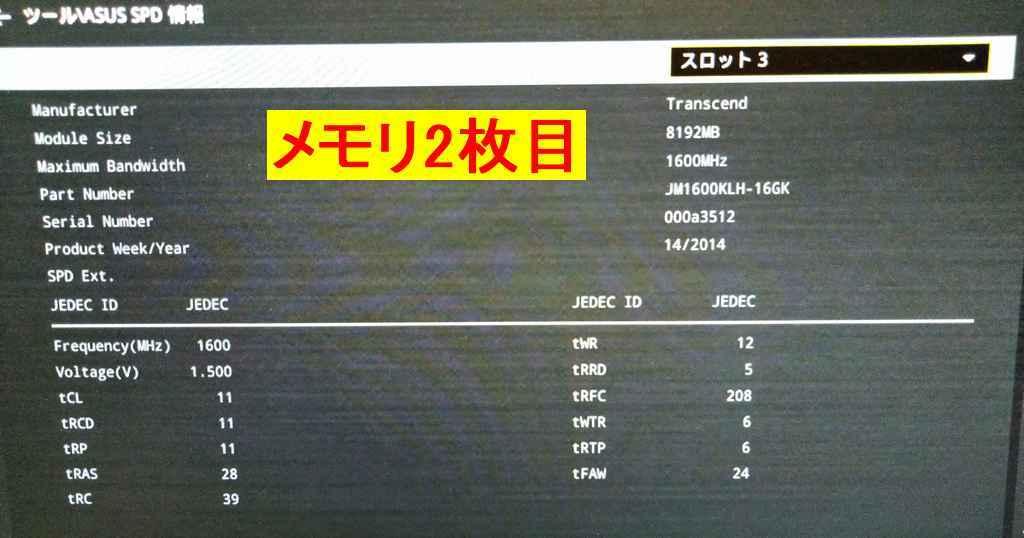 H97I-PLUS ( Mini-ITX ) & Core i5 4460 & DDR3 1600 DIMM 8GB 2枚 ( 16GB ) マザーボード CPU メモリ セット_画像9