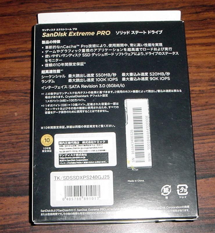 SanDisk Extreme PRO SSD 240GB SATA MLC SDSSDXPS-240G-J25_画像6