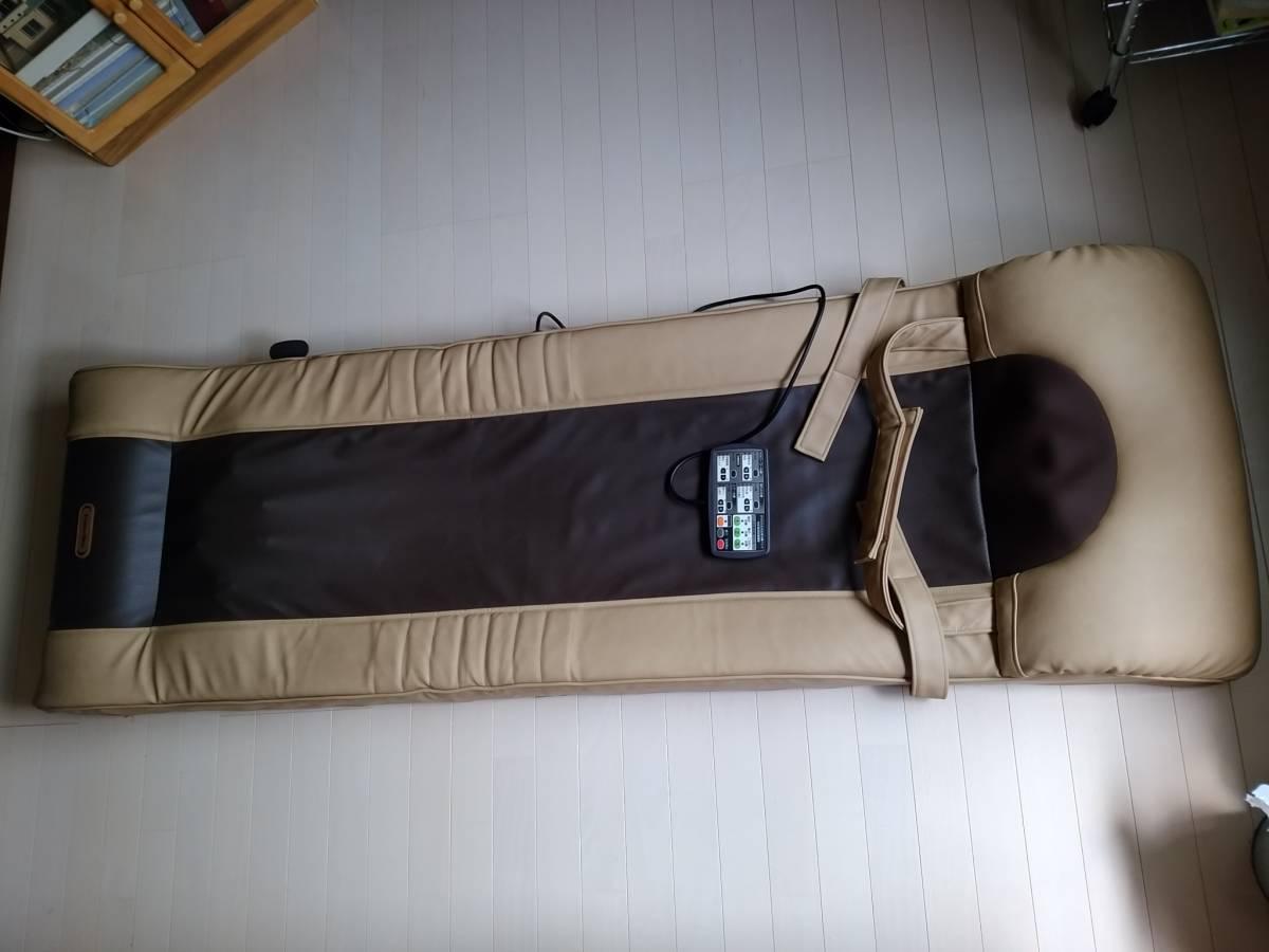 ※送料無料※フランスベッド スリーミー2122 医療機器 マッサージ うるおい温蒸浴マット付き