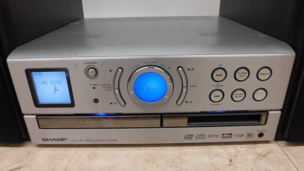 H1917棚23 SHARP★シャープ 【SD-VH90-S】 DVD/CD/MDコンポ DVD1ビットデジタルシステム スピーカー セット!!_画像2