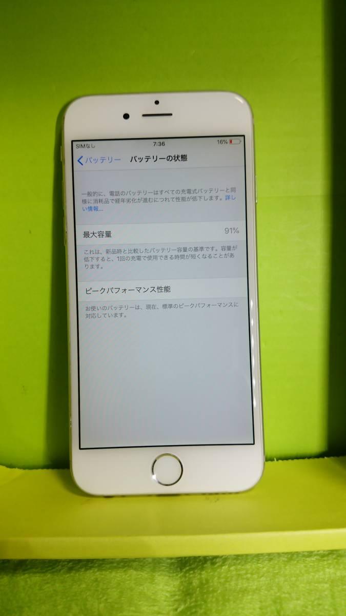 §§SoftBank iPhone 6 64GB シルバー 白 ☆パネル傷なし!バッテリー91%!完動・美品 ☆送料180_画像4