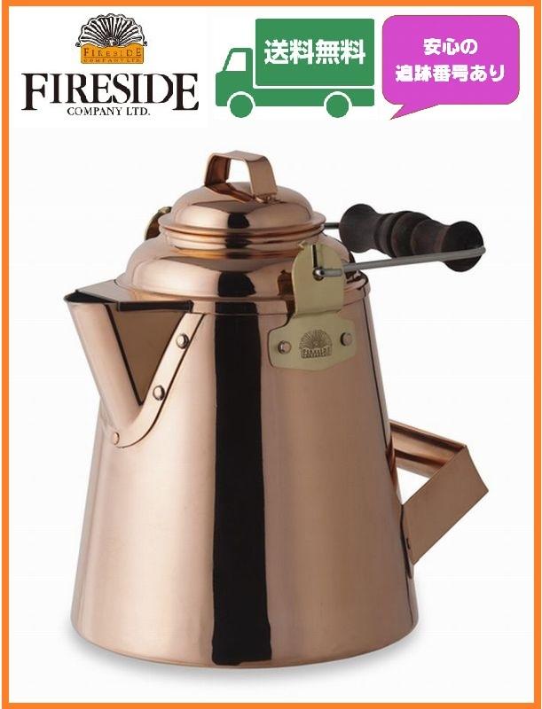 ファイヤーサイド FIRESIDE グランマーコッパーケトル 小 やかん アウトドア