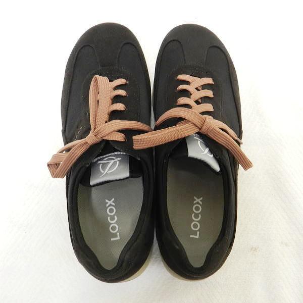 ■ LOCOX ロコックス ワイドステップウォーカー レディース ブラック 23.0cm ウォーキングシューズ 室内にて1回試し履きのみ!_画像4