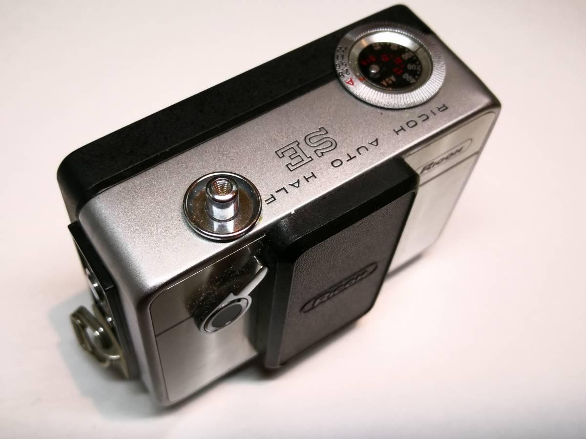4618★カメラ リコーオートハーフSE_画像2