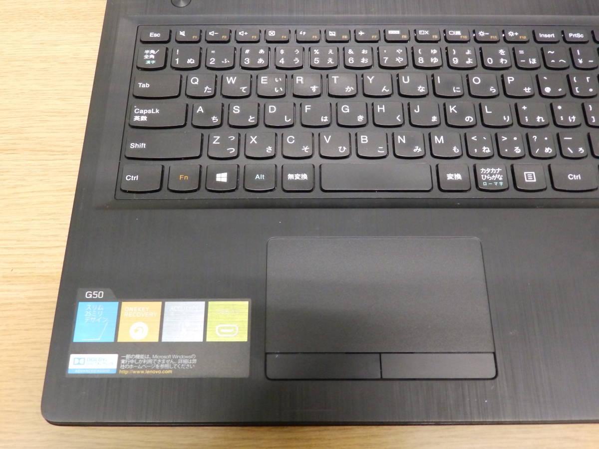 ◆ 新品SSD 120GB / Lenovo G50-45 ★ AMD Dual-Core E1-6010 ★ Windows10 ◆_画像7