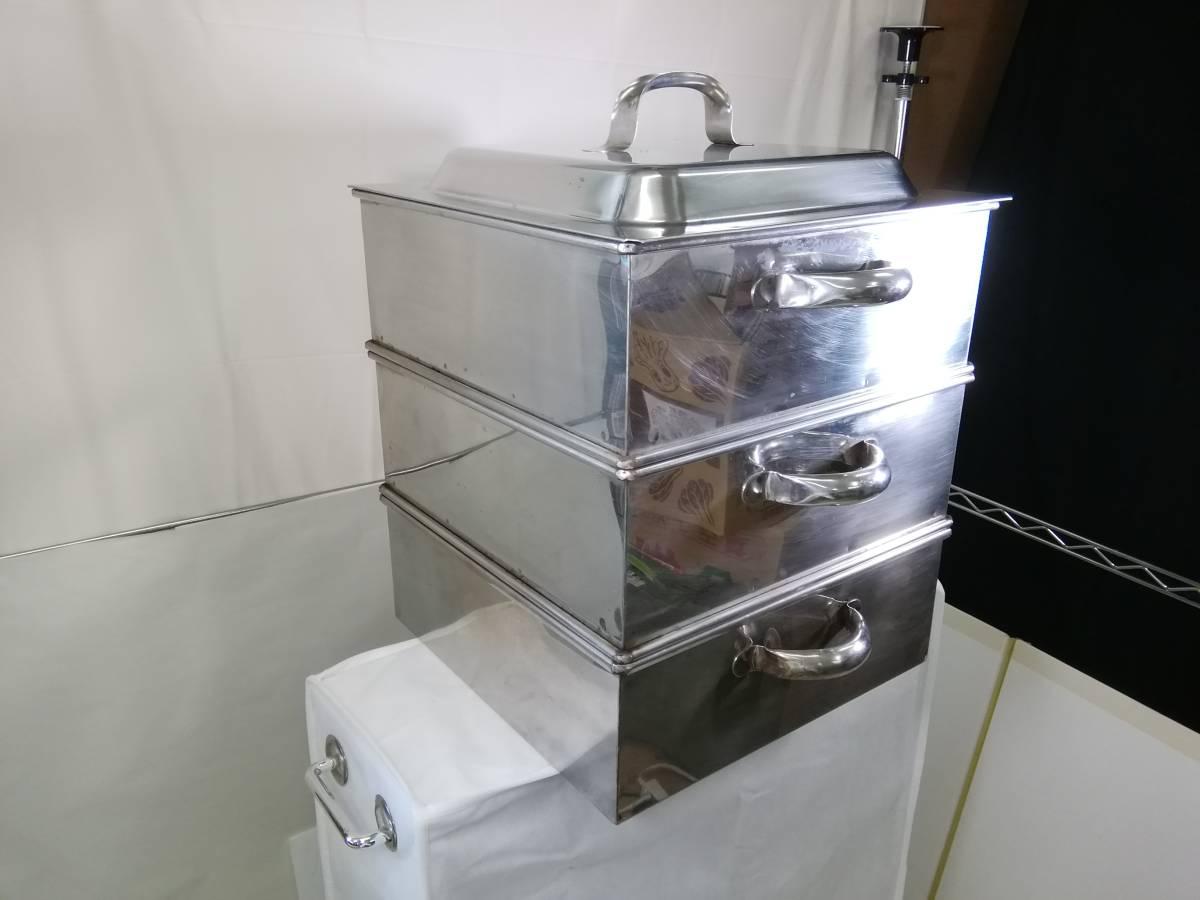 MTH322 蒸し器 業務用 2段蒸し器 三段蒸し器 中古 厨房機器 厨房機材 厨房用品