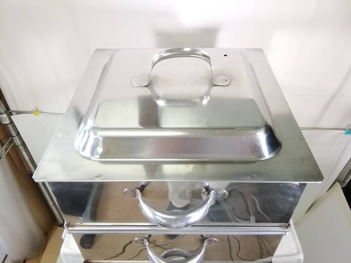 MTH322 蒸し器 業務用 2段蒸し器 三段蒸し器 中古 厨房機器 厨房機材 厨房用品_画像3