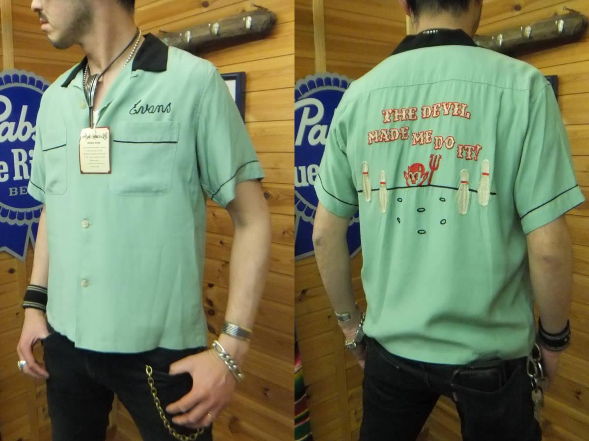 東洋スタイルアイズ正規店SE38077-141 ボーリング半袖シャツ[ミント][M]新品が送料無料で!!_[174㎝×64㎏]で[S]を試着中の画像です!!