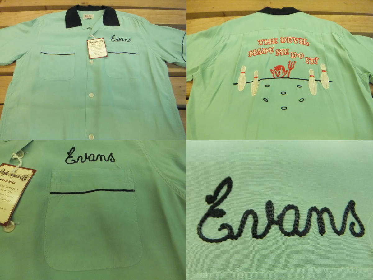 東洋スタイルアイズ正規店SE38077-141 ボーリング半袖シャツ[ミント][M]新品が送料無料で!!_[正規取扱店&新品]なので、ご安心下さい!!