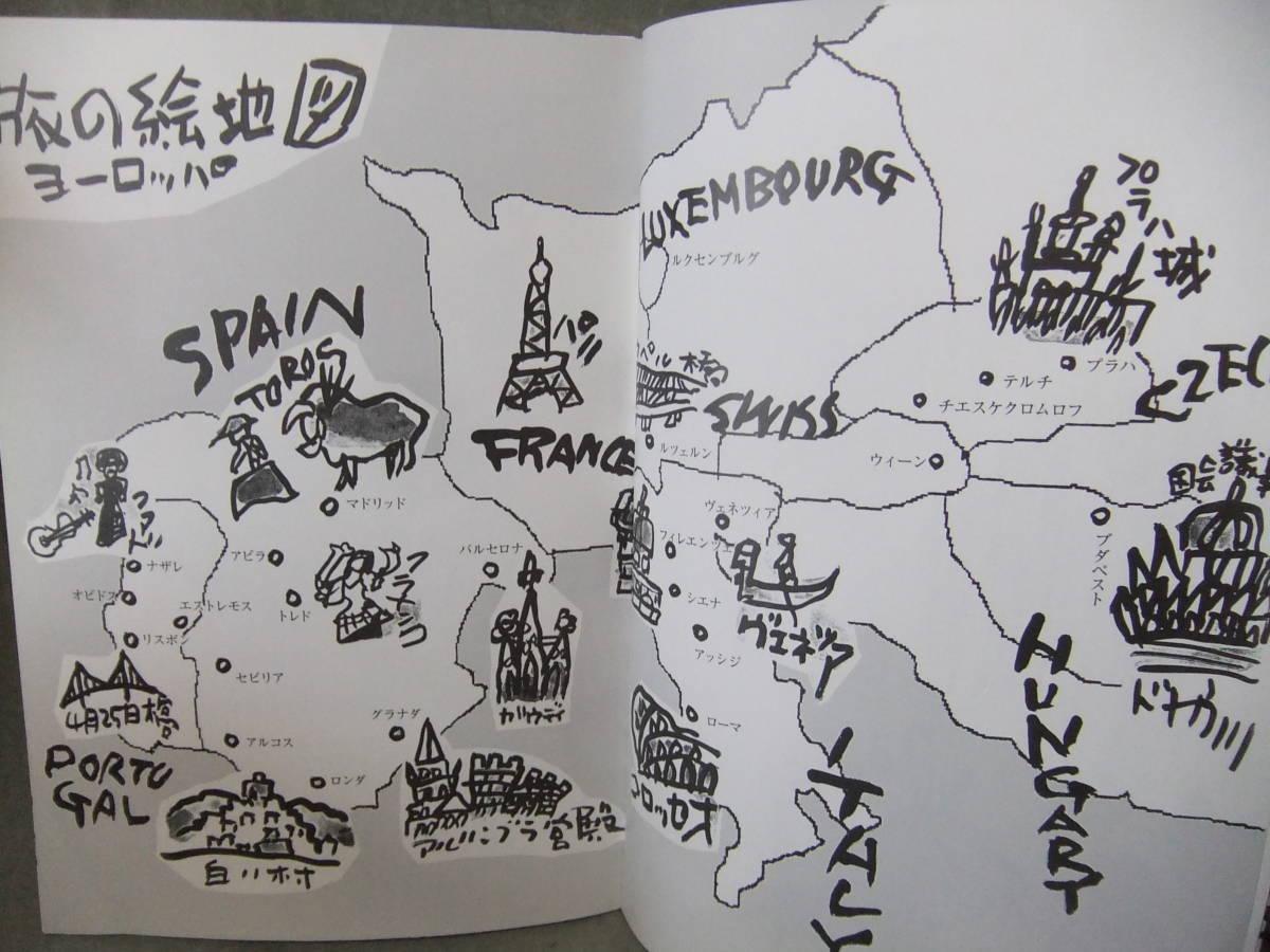 ★絵手紙からはじまった墨絵 ヨーロッパを行く★ 中井桂子_画像4