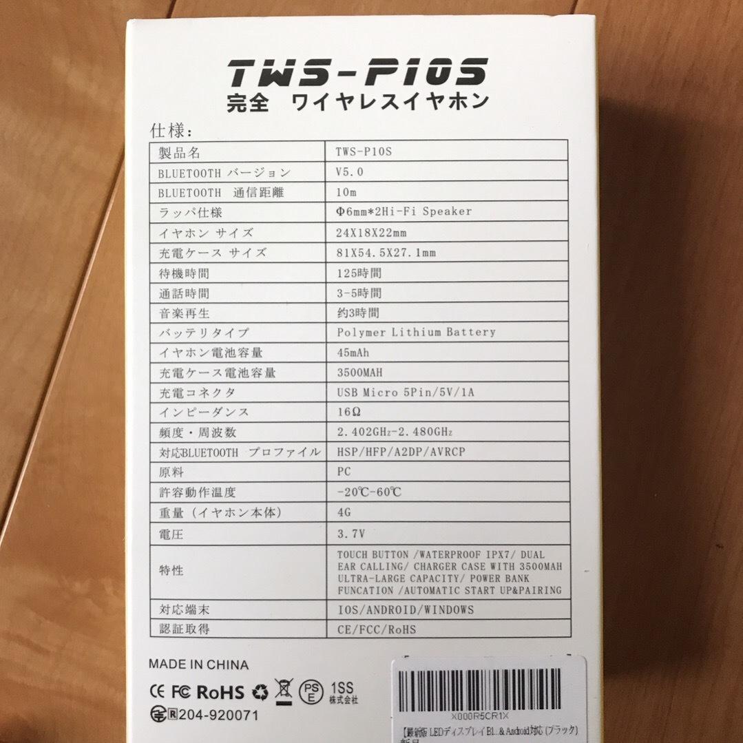 [新品1円スタート]OKIMO LEDディスプレイ Bluetooth イヤホン ワイヤレス 電池残量 Hi-Fi 高音質_画像6
