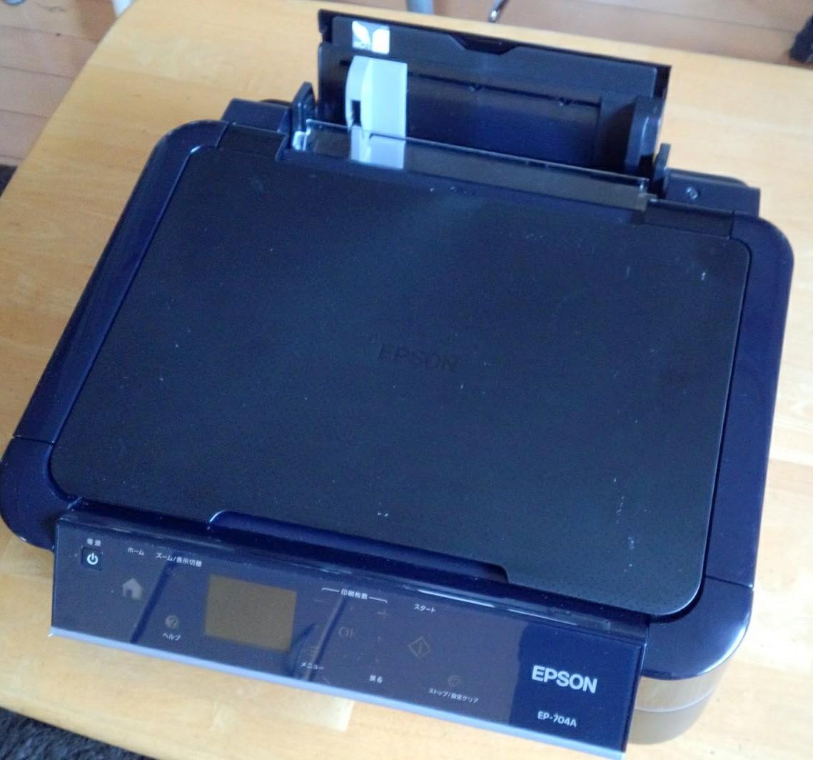 【1 yen start】〈EPSON〉EP-704A ink jet printer energizing check paper clogging junk