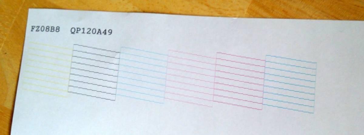【1円スタート】〈EPSON〉EP-704A インクジェットプリンター 通電確認 紙詰まり ジャンク _画像4