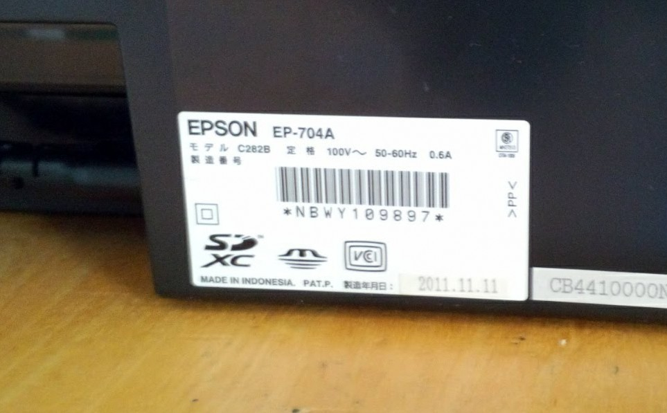 【1円スタート】〈EPSON〉EP-704A インクジェットプリンター 通電確認 紙詰まり ジャンク _画像2