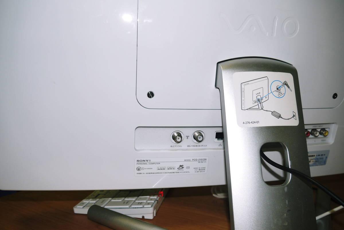★★SONYモニター一体型PC★ i5 メモリー 4GB/HDD2TB/Blu-ray/24型ワイド/Win10インストール済み★★_画像6