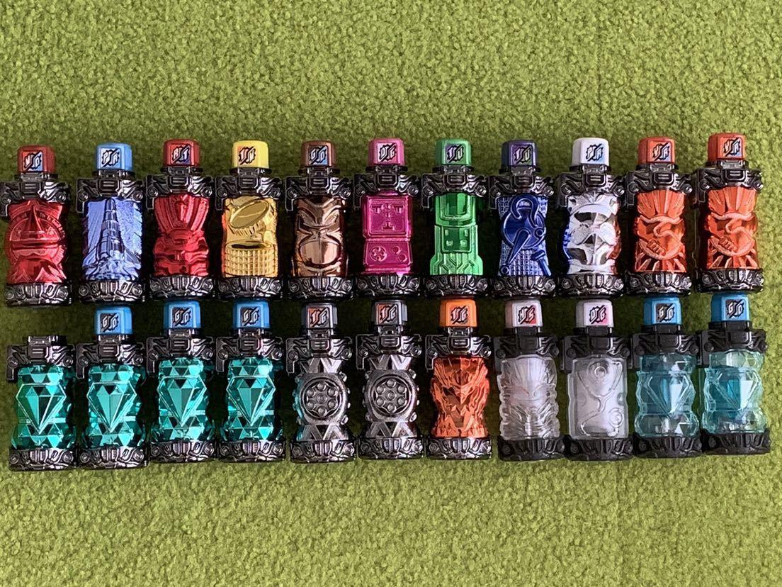 仮面ライダービルド フルボトル 22本セット