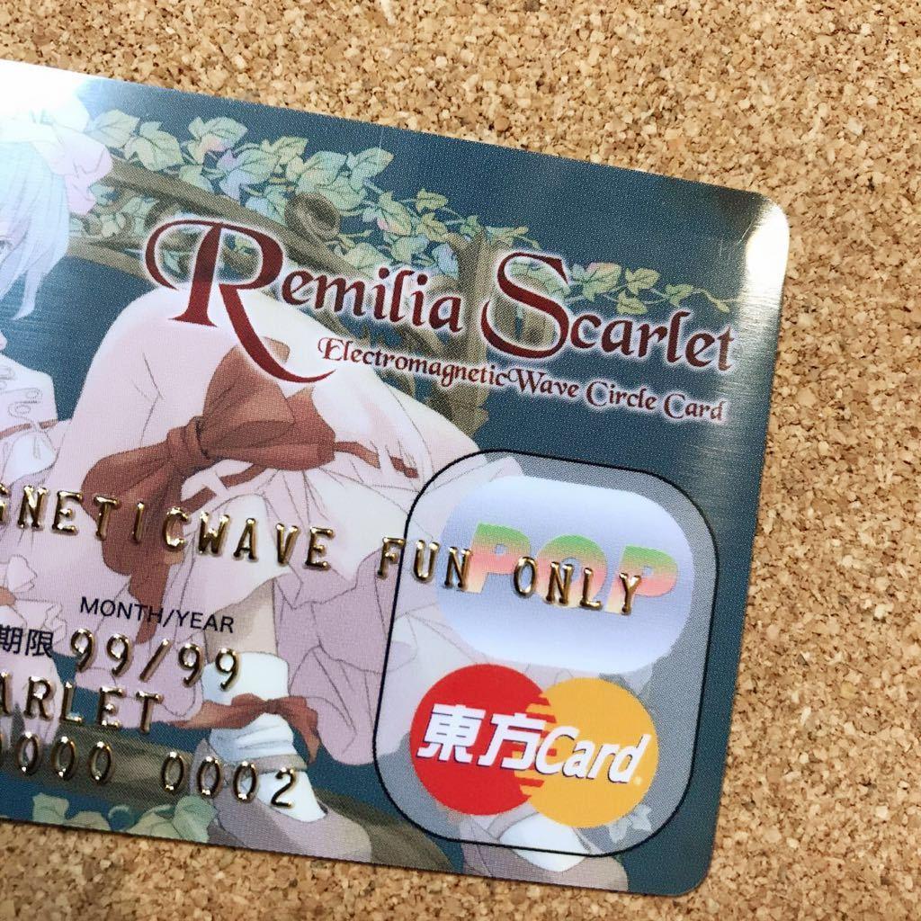 【送料無料】 東方ゴールドカード 東方Project 東方プロジェクト レミリア スカーレット_画像3