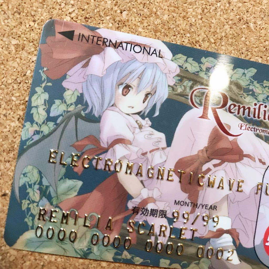 【送料無料】 東方ゴールドカード 東方Project 東方プロジェクト レミリア スカーレット_画像2