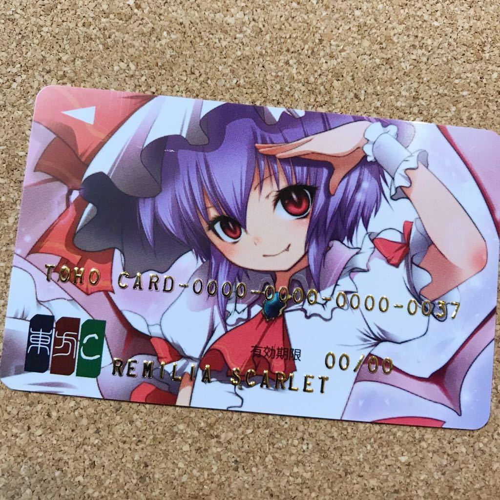 【送料無料】 東方 フェイク クレジットカード 東方Project 東方プロジェクト レミリア スカーレット_画像2
