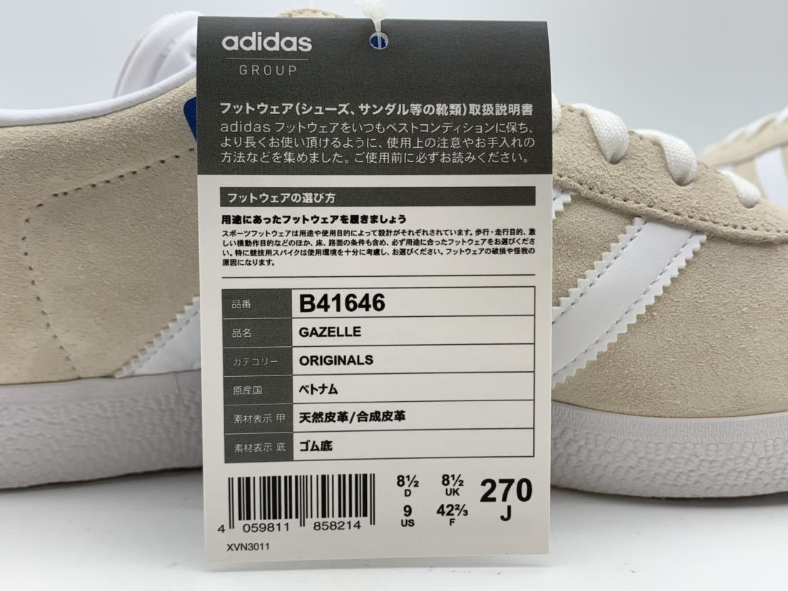 adidas・ORIGINALS GAZELLE アディダス オリジナルス ガゼル・27cm・新品_画像7