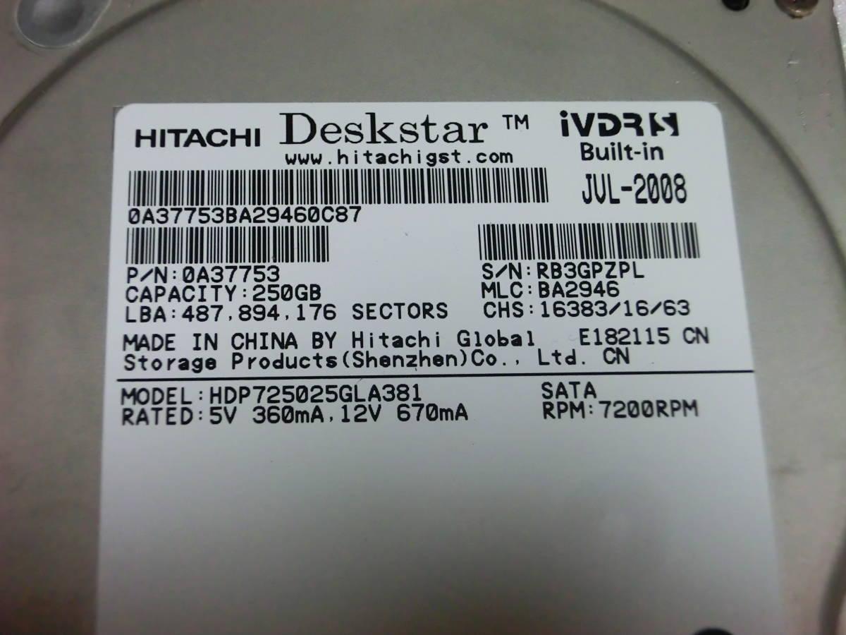 HITACHI 日立 WOOO S-ATA IVDR-S 250GB 3,5インチHDD P37-HR01 P42-HR01 P37-HR01 HDP725025GLA381 送料185円から_画像4