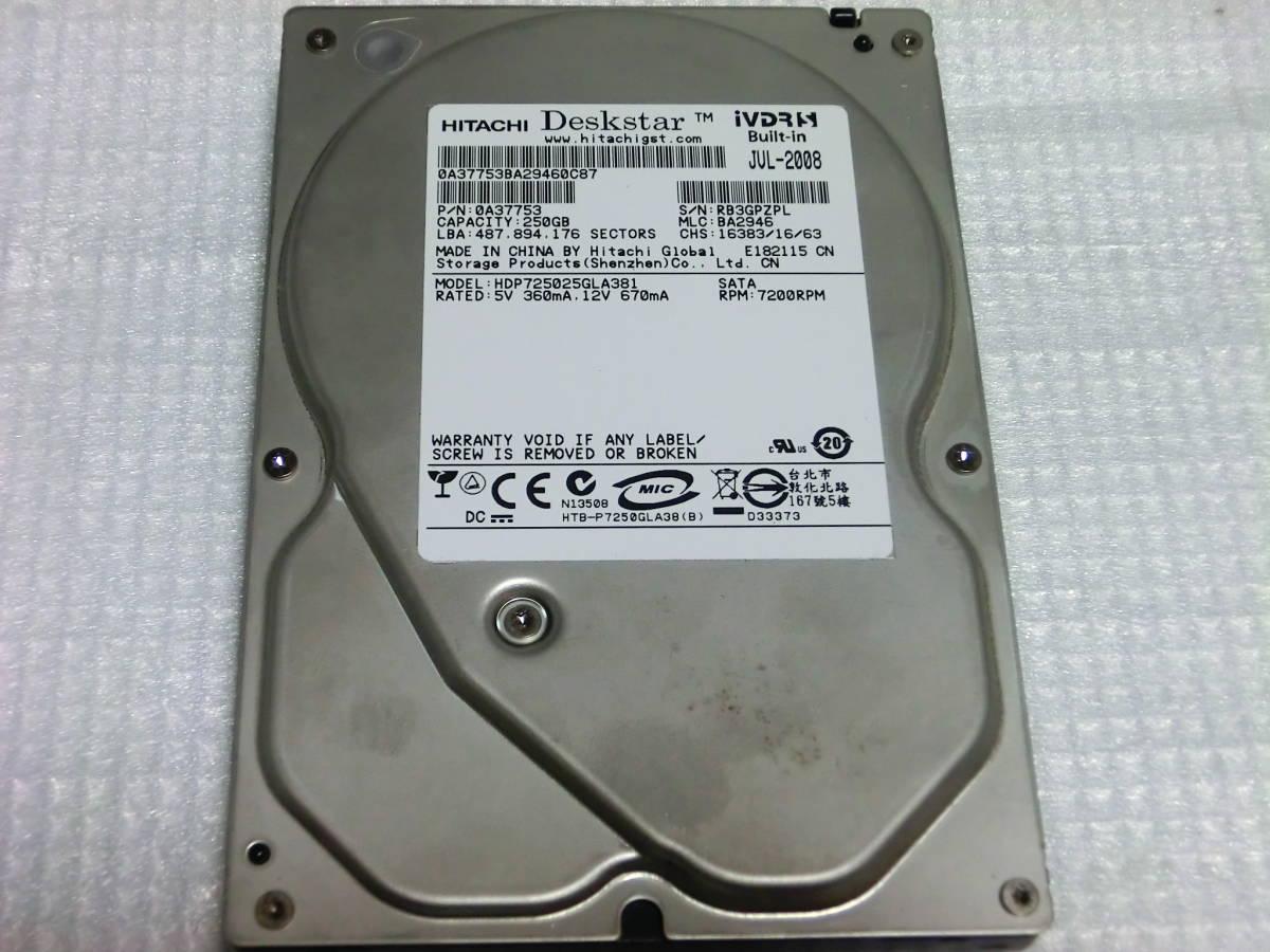 HITACHI 日立 WOOO S-ATA IVDR-S 250GB 3,5インチHDD P37-HR01 P42-HR01 P37-HR01 HDP725025GLA381 送料185円から
