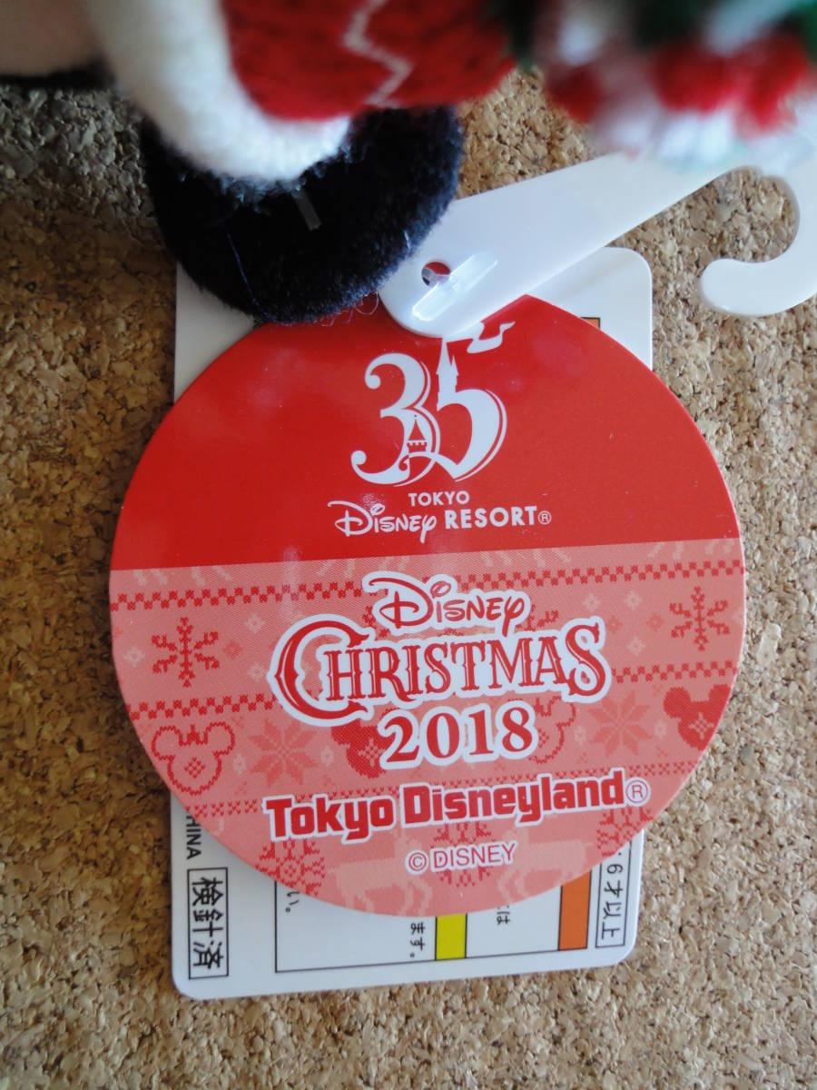 TOKYO Disney 35th CHRISTMAS 2018  ミッキーマウス ぬいぐるみバンド             タグ付き 未使用品210190523_画像6