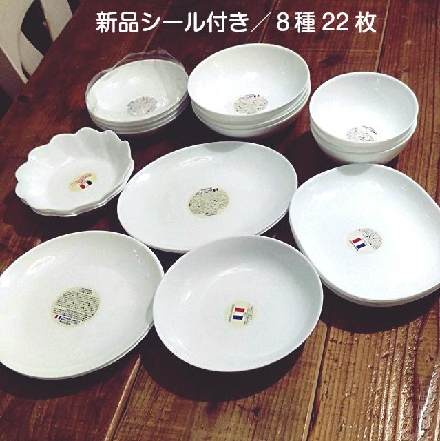 新品★シール付き★ヤマザキ★春のパン祭り景品★22枚セット★ディッシュ・鉢・ボウル・皿