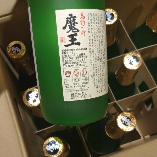 魔王 芋焼酎 ケース 720ミリ_画像3