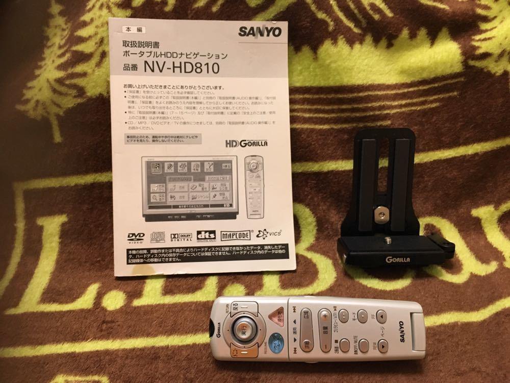 SANYO サンヨー ゴリラ 8V型 HDD/DVDナビ NV-HD810 ACアダプター・リモコン・カーバッテリーアダプター等_画像5