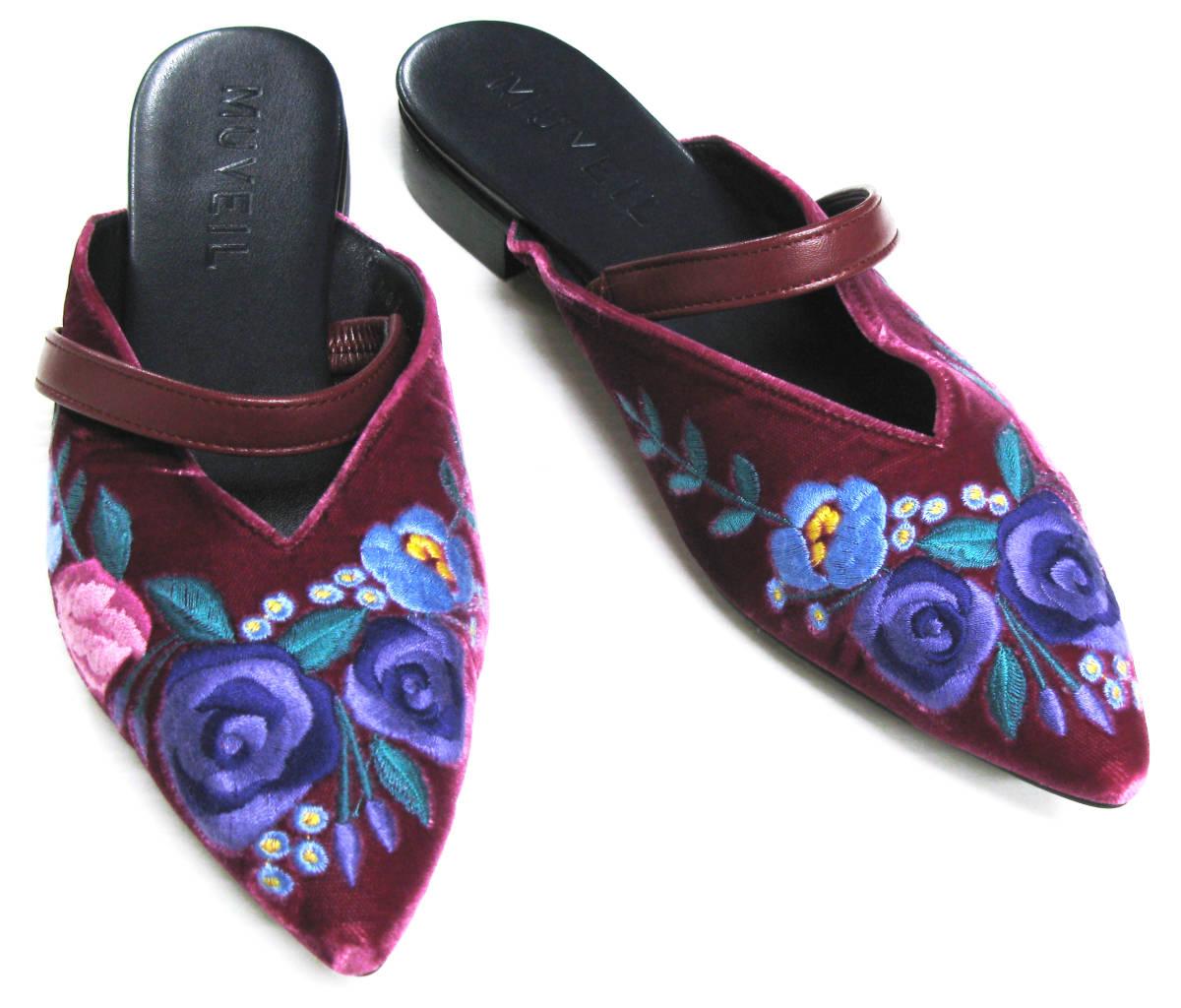 ミュベール MUVEIL*別珍素材 花刺繍 サンダル 新品 38 ( 靴 パンプス スリッパ シューズ_画像1