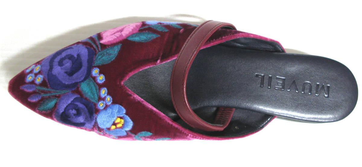 ミュベール MUVEIL*別珍素材 花刺繍 サンダル 新品 38 ( 靴 パンプス スリッパ シューズ_画像4