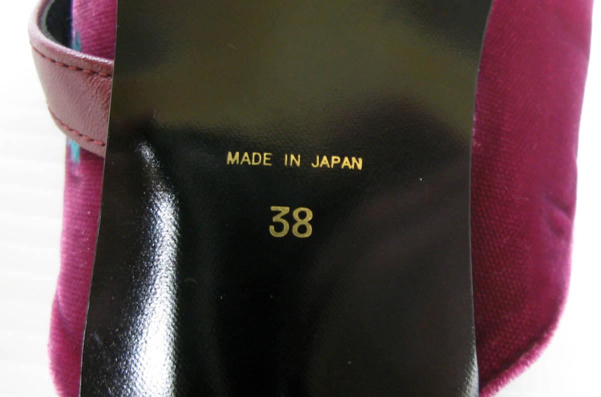 ミュベール MUVEIL*別珍素材 花刺繍 サンダル 新品 38 ( 靴 パンプス スリッパ シューズ_画像5