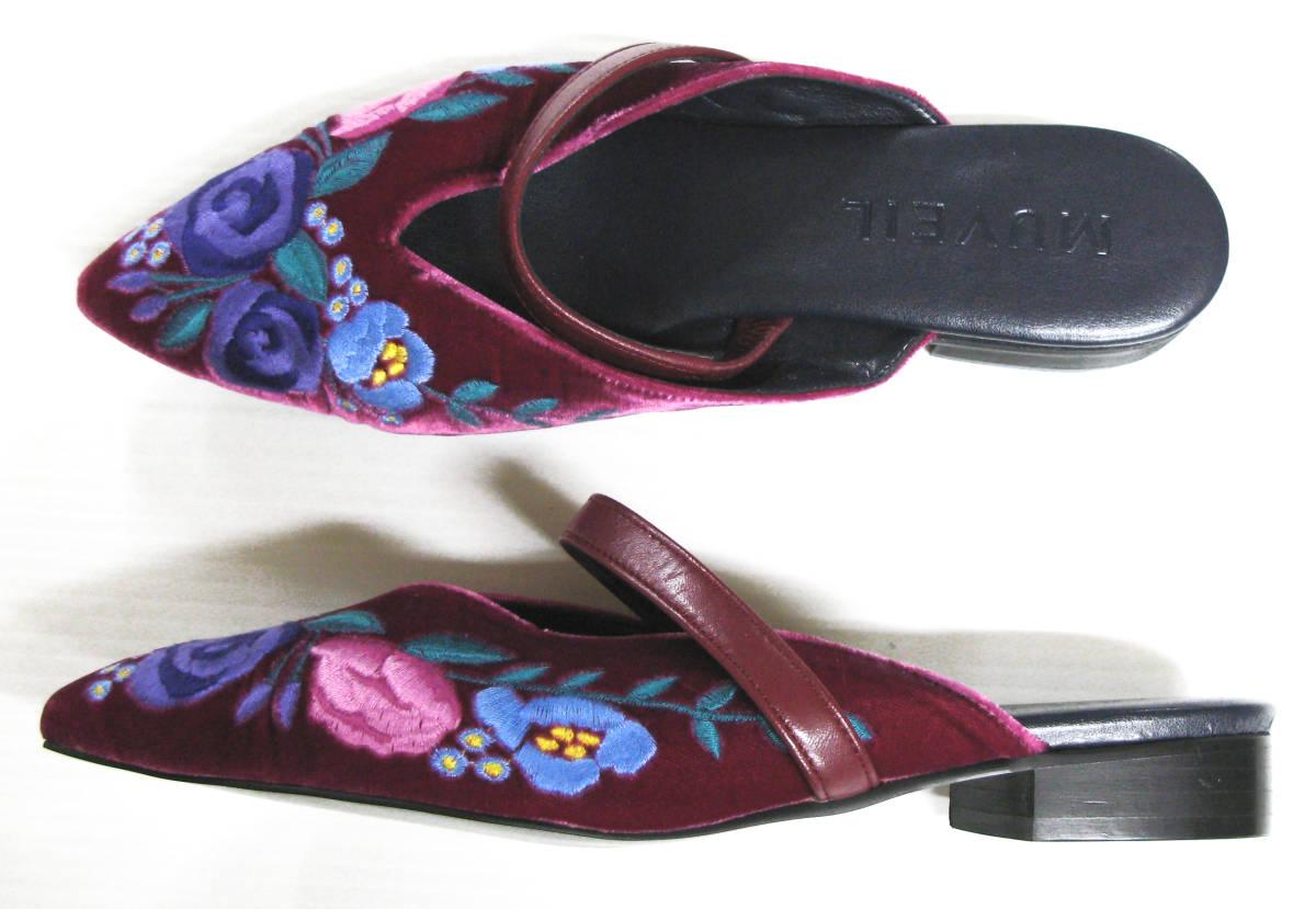 ミュベール MUVEIL*別珍素材 花刺繍 サンダル 新品 38 ( 靴 パンプス スリッパ シューズ_画像2